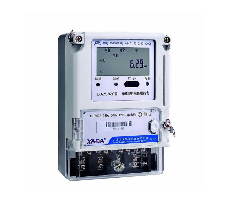 DDZY3366系列预付费电表