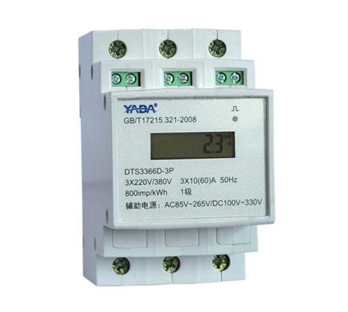 DTS3366D-3P交流电能表