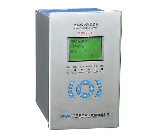 YDP700系列综合保护测控装置