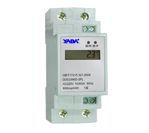 DDS3366D-2P系列交流电能表