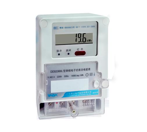 DDS3366系列交流电能表