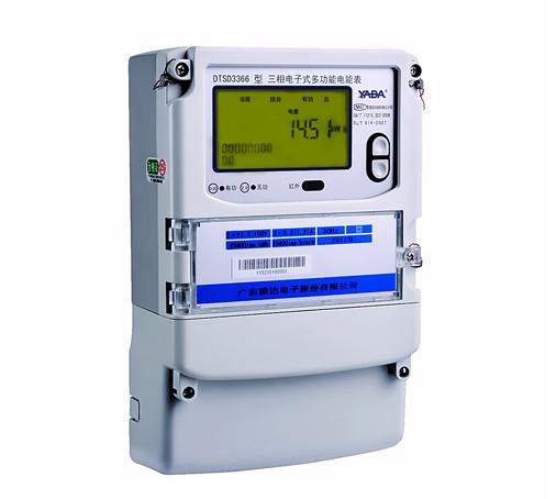 DXSD3366系列交流电能表